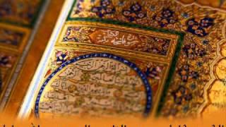 سورة البقرة كاملة بصوت عبدالله خياط رحمه الله AlBaqarah