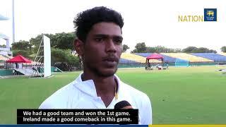 SL 'A' vs Ireland 'A' 2nd Four Day Match - Pathum Nissanka scored a match saving knock of 217