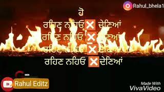 Roose- Bunny Gill Lyrics Video Punjabi Status video Animation Viva Video