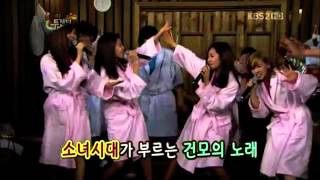 FMV SNSD Funny Dance   YouTube