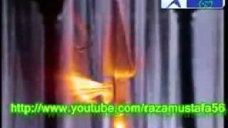 Hatim  Fantasy Teleserial Ep 41 Part 6 9