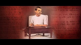 Krupadudev`s Aatmasiddhi Gatha 1 to 4 Pravachan by Deepakbhai Shah