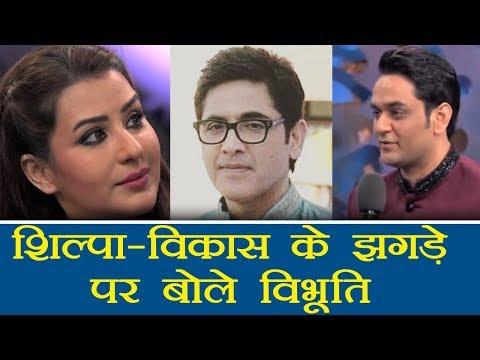 Xxx Mp4 Bigg Boss 11 Aashif Sheikh REACTS On Shilpa Shinde Vikas Gupta FIGHT FilmiBeat 3gp Sex