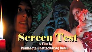 Bangla Thriller Movie I Screen Test I Pradipto Bhattacharya I 2015 I