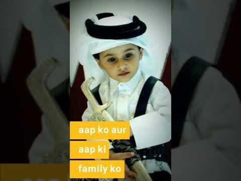 Arabic Naat - Islamic Arabic Naat Status - jumma mubarak #Full Screen WhatsApp Status