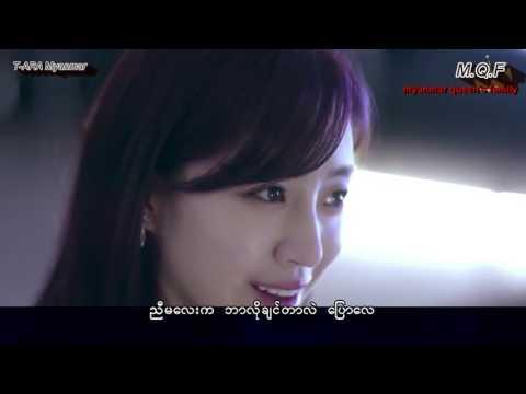 Xxx Mp4 Eunjung Webdrama Only For You Myanmar Subtitle 3gp Sex
