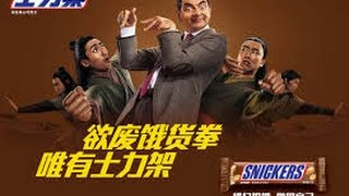 Snickers Mr Bean Funny TV advert UK