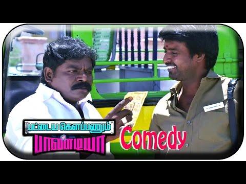 Pattayya Kelappannum Pandiyaa Tamil Movie | Comedy Scenes 3 | Vidharth | Soori | Kovai Sarala