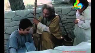 Hazrat Yousaf A S Episode 5
