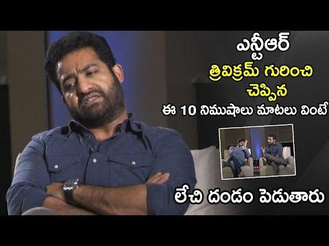 Xxx Mp4 Junior NTR Emotional Words About Trivikram Srinivas At Aravindha Sametha Movie Interview 3gp Sex