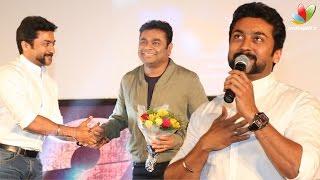 Please Reject My Bad Films : Suriya's Speech at 24 Audio Launch | AR Rahman, Karthi, Sivakumar