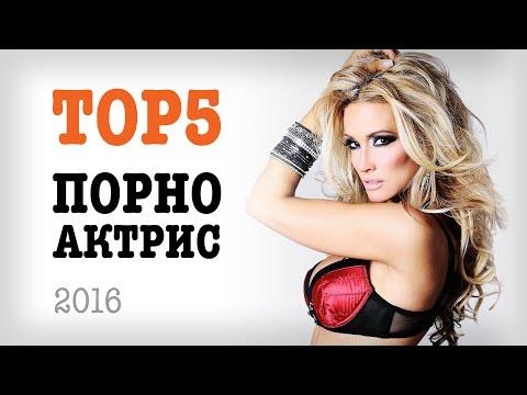 top-luchshih-pornozvezd-mira