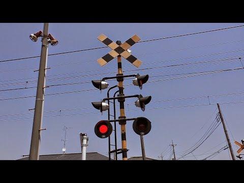 踏切動画 東武電車 第148号 railroad crossing train