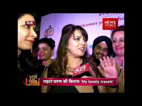 Xxx Mp4 Mahima Chaudhry Speaks Upcoming Movie Dark Chocolate Inspired On Sheena Bora Murder Case 3gp Sex