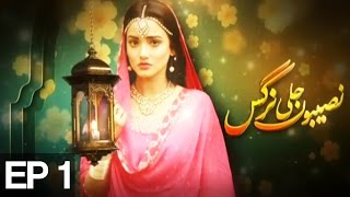 Naseboon jali Nargis - Episode 1 on Express Entertainment uploaded on 15 day(s) ago 6107 views