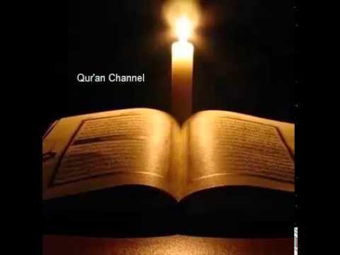 Download Complete Al Quran 30 Juz Syeikh Maher Al Muaiqly free