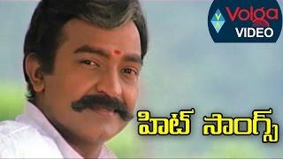 Non Stop Rajasekhar Telugu Hit Songs - Latest Telugu Songs - 2016