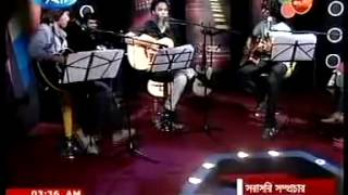 আমি ফাইসা গেছি- হায়দার হোসেন (Ami Faisa Gechi -Hayder Hossain)
