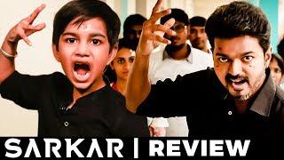 Sarkar Teaser Review by Ilayathalapathy | Thalapathy Vijay | Mersal Kid Aakshath