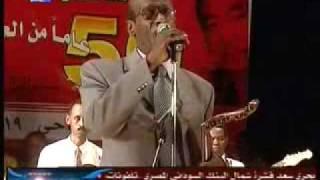 محمد الامين وردي نور العين