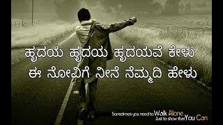 Hrudaya Hrudaya Hrudayave Kelu # feeling songa# whatsapp status video