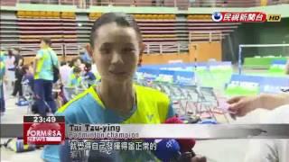 Badminton champion Tai Tzu-ying wins National Championships