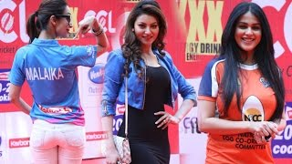 Celebrity Cricket League Opening Ceremony