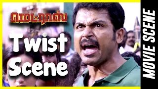 Madras - Twist | Karthi | Catherine Tresa | Pa. Ranjith
