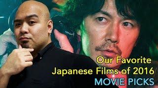 Our Favorite Japanese Films of 2016 - Movie Picks