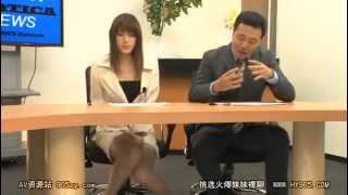 [Av Idol+] Female Announcer Iioka Kanako-女性アナウンサー飯岡かなこ