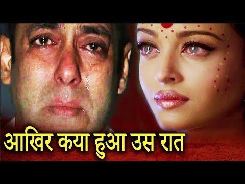 Xxx Mp4 Salman Khan ने Aishwarya Rai के साथ पूरी रात की ऐसी हरकत इसीलिए प्रेम कहानी रह गई अधूरी 3gp Sex