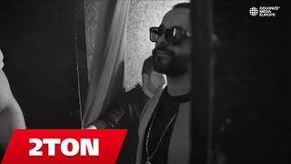 2TON - Faleminderit (Official Video)