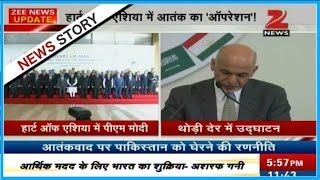 PM Narendra Modi officially inaugurates Heart of Asia Summit in Amritsar