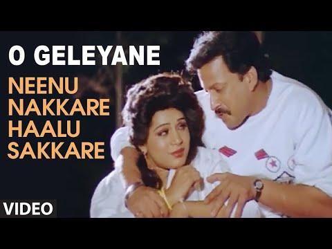 Xxx Mp4 O Geleyane Video Song Neenu Nakkare Haalu Sakkare Video Songs Vishnuvardhan Roopini 3gp Sex