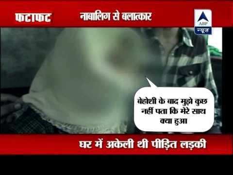 Xxx Mp4 Minor Girl Raped In Jammu And Kashmir 3gp Sex