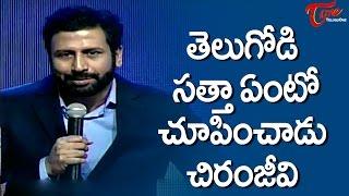 Chiranjeevi Has Shown Power Of Telugu Man | TV9 Ravi Prakash