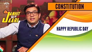 Republic Day - Celebrated for What? - JMJ#1