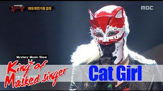 [King of masked singer] 복면가왕 - Warrior Cat's girl - Love Over A Thousand Years 20151206