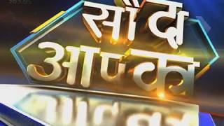 ज़ोरदार कमाई का तत्काल ट्रेड आईडिया | Sauda Aapka | 12th September | CNBC Awaaz