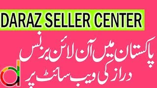 Selling Online Smartphones, Appliances, Computing, Fashion, Clothing, Fitness Online At Daraz.PK
