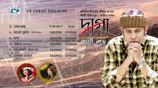 Daga By Kazi Shuvo | Audio Jukebox | New Songs 2016