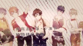 【排骨】甜蜜具现式(PoKeR重编曲版)