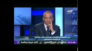مداخلة اللواء تامر الشهاوى مع أحمد موسى والصحفية نجاة عبد الرحمن  بتاريخ 11-09 -2014