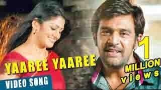 Official: Yaaree Yaaree Video Song | Rudrathandava | Chiranjeevi Sarja, Radhika Kuaraswamy