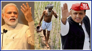 Download Aajtak Live: Know What The Farmers Of UP Expect From Assembly Election 2017 3Gp Mp4