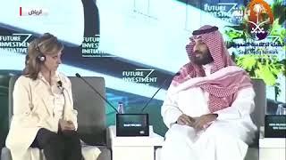 الشبكة الإعلامية السعودية اليوم الوطني 88