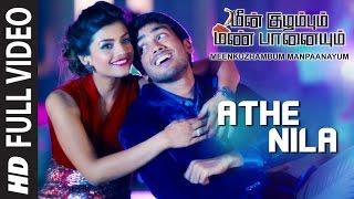 Meenkuzhambum Manpaanayum Video Songs | Athe Nila Video Song |Prabhu,Kalidas Jayram| D. Imman| Tamil