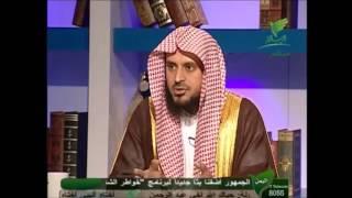 حكم الاعتقاد بعلم الطاقة ... // الشيخ عبدالعزيز الطريفي