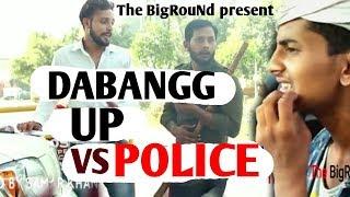 DABANGG UP   V/S   POLICE // NEW VIDEO // The BigRouNd // SAMAR KHAN