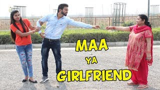 Maa ya Girlfriend